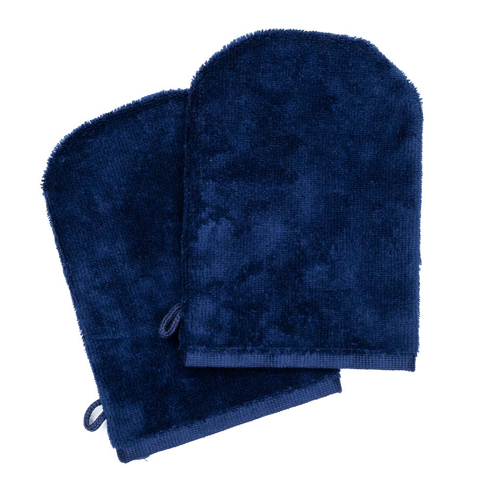 Gants de toilette bleu nuit (paire)